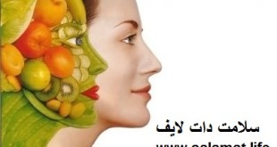 تغذیه و سلامتی پوست و مو