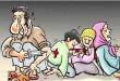کاریکاتور اعتیاد
