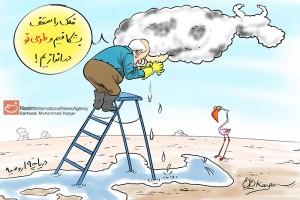 کاریکاتور دریاچه ارومیه