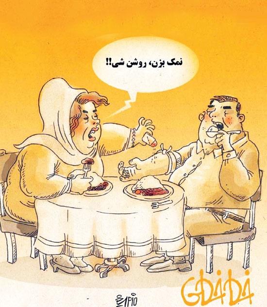 نمک در ایران بیشتر از هروئین قربانی می گیرد!