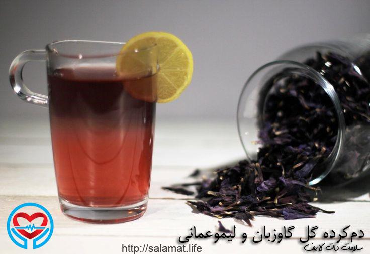 دم کرده گل گاوزبان و لیمو عمانی