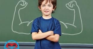 اعتماد به نفس در کودکان | سلامت دات لایف راهنمای زندگی سالم