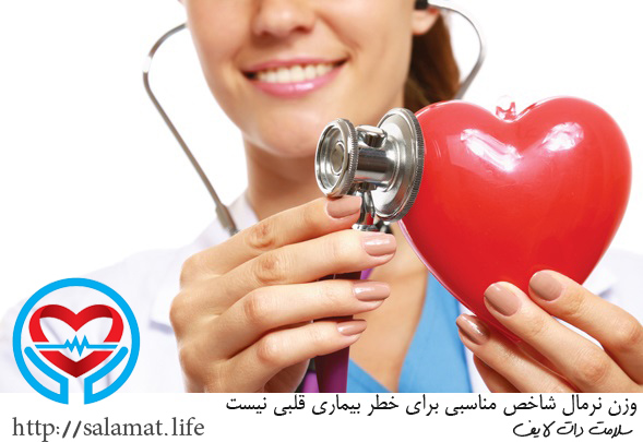 درمان بیماری قلبی | سلامت دات لایف راهنمای زندگی سالمدرمان بیماری قلبی | سلامت دات لایف راهنمای زندگی سالم