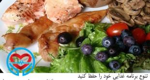 برنامه غذایی | سلامت دات لایف راهنمای زندگی سالم