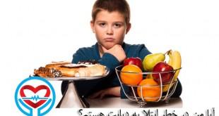 آیا من در خطر ابتلا به دیابت هستم ؟ | سلامت دات لایف راهنمای زندگی سالم