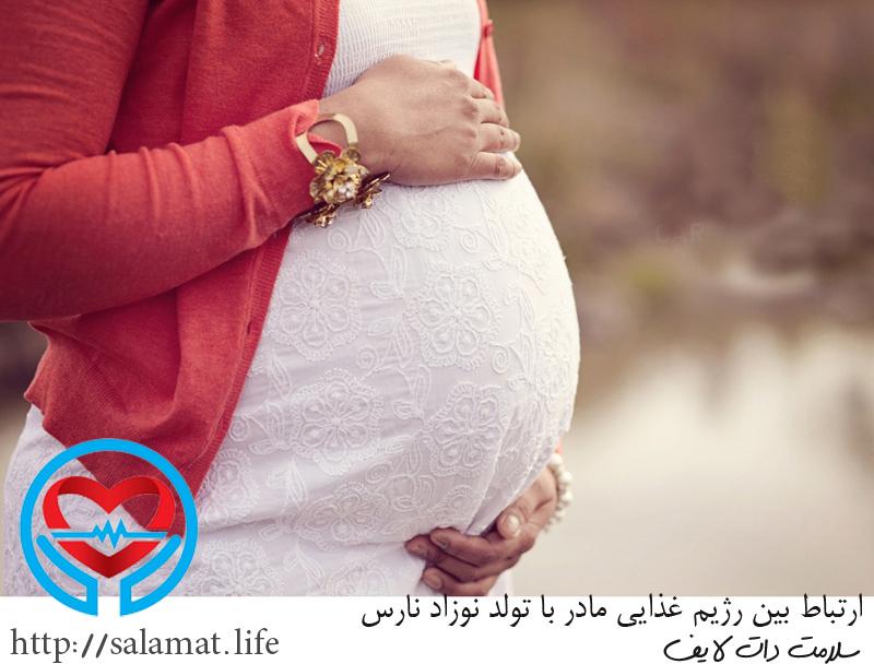 رژیم غذایی مادر