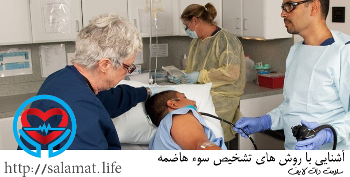 سوء هاضمه | سلامت دات لایف راهنمای زندگی سالم