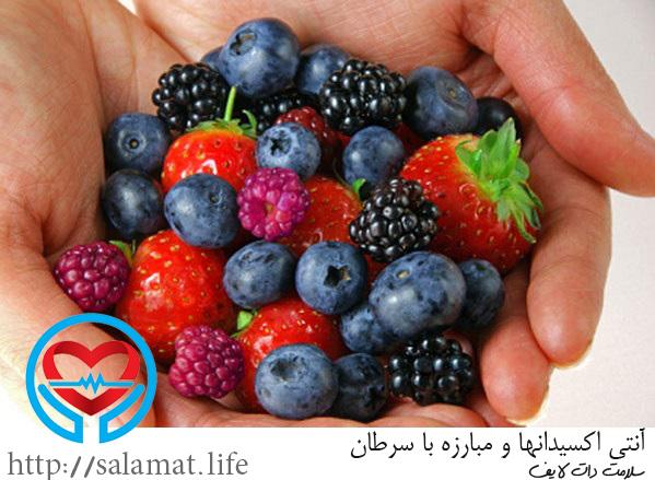 چگونگی درمان سرطان | سلامت دات لایف راهنمای زندکی سالم