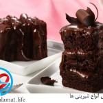 کالری انواع شیرینی ها | سلامت دات لایف راهنمای زندگی سالم