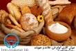 میزان کالری انواع نان ، غلات و حبوبات   سلامت دات لایف