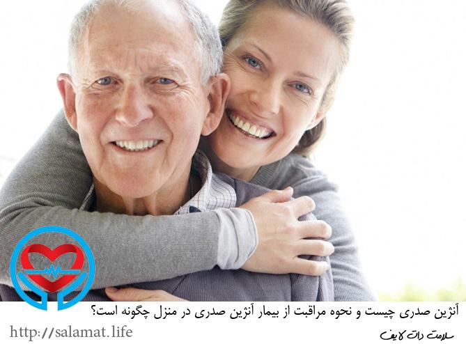 آنژین صدری   سلامت دات لایف راهنمای زندگی سالم