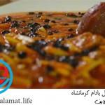 خورش خلال بادام | سلامت دات لایف راهنمای زندگی سالم
