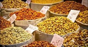 راهنمای خرید آجیل شب عید | سلامت دات لایف