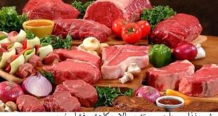 رژیم پروتئین | سلامت دات لایف راهنمای زندگی سالم