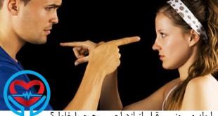 رابطه جنسی | سلامت دات لایف راهنمای زندگی سالم
