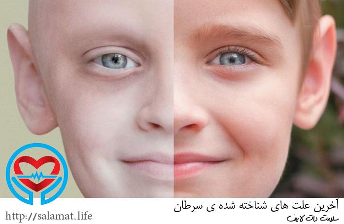 سرطان | سلامت دات لایف راهنمای زندگی سالم