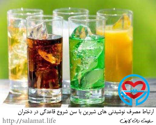 اولین قاعدگی در دختران ( منارک ) | سلامت دات لایف