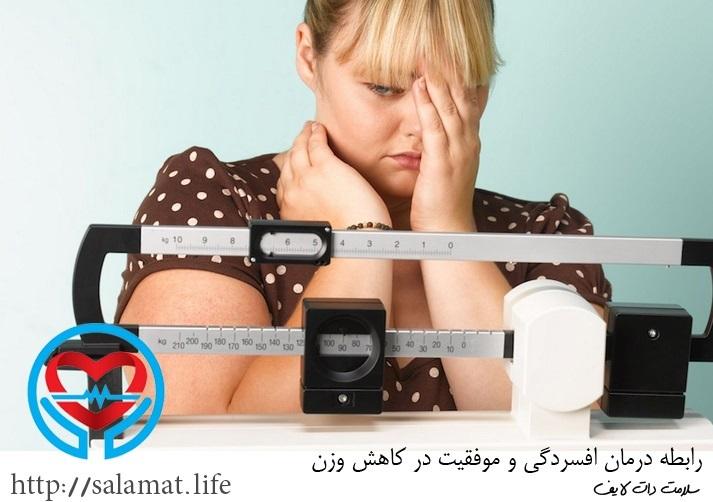 افسردگی | سلامت دات لایف راهنمای زندگی سالم