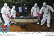 بیماری ابولا   سلامت دات لایف راهنمای زندگی سالم