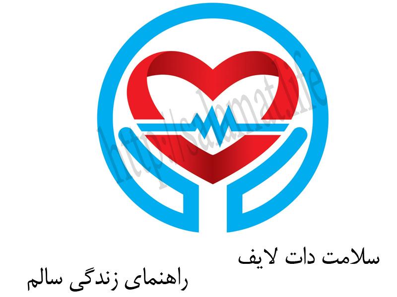 سلامت دات لایف | salamat
