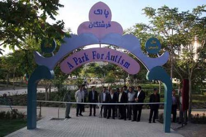 پارک فرشتگان تبریز