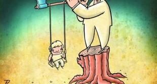 کاریکاتور قطع درخت
