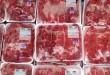 یخ زدایی از گوشت و مرغ