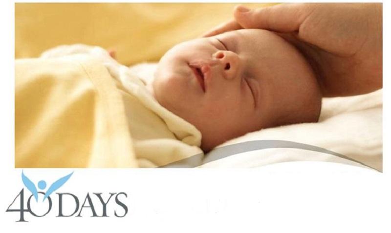 نکات مربوط به 40 روز اول تولد نوزاد