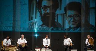اجرای همایون شجریان در رونمایی از آلبوم طریق عشق