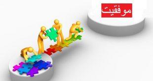 روش برنامه ریزی استراتژیک برای کار و خانواده