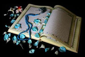 آراستگی از نگاه قرآن