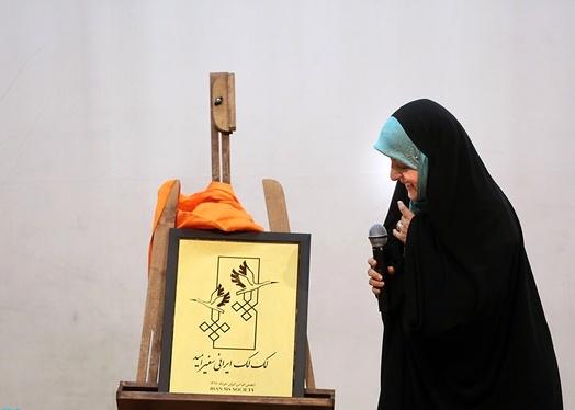 لک لک سفید ایرانی نماد جدید اماس