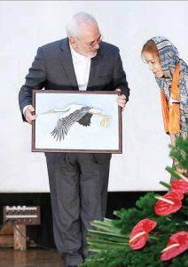 نماد انجمن ام اس ایران