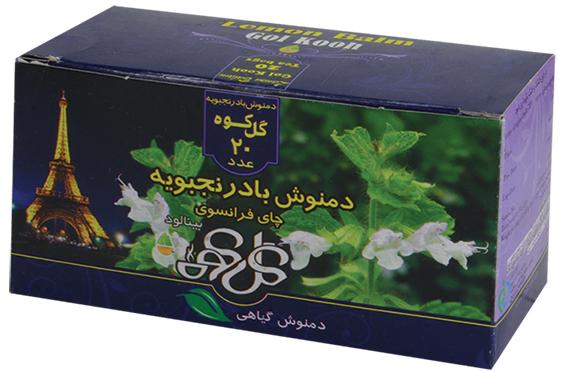دمنوش بادرنجبویه چای مشهور فرانسوی
