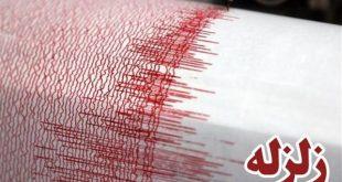 ایران در اندوه زلزله کرمانشاه