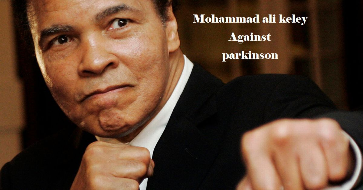 محمد علی کلی معروف ترین بیمار پارکینسون