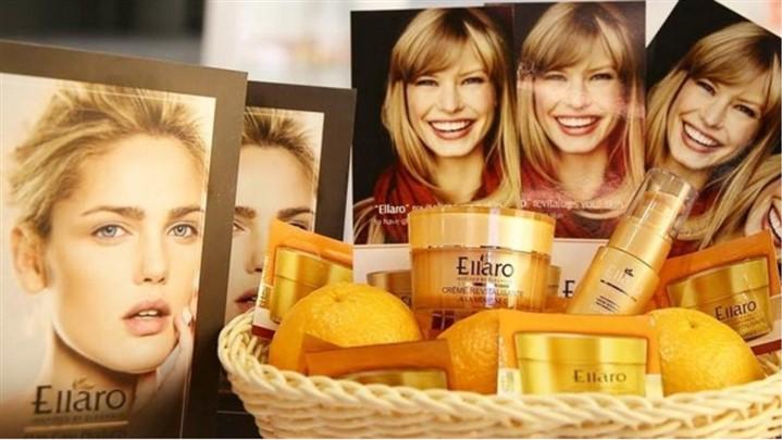 محصولات آرایشی و بهداشتی الارو